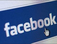 Facebook объяснил, какие посты нельзя публиковать