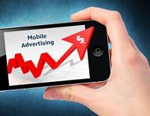 Мобильная реклама обгонит десктопную уже в 2017 году