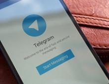 Telegram тестирует сервис для хранения паспортных данных