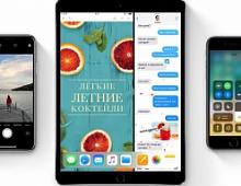 Новая iOS 11 уже доступна для всех пользователей