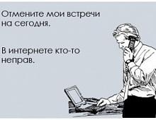 Ты понимаешь, что ты digital-специалист, когда…