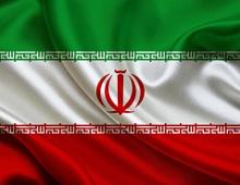 Иран запустит государственную криптовалюту