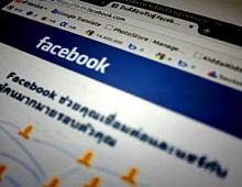 Facebook сам решит, с кем вам стоит общаться