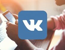 ВКонтакте запустил таргетинг на аудитории со сформированным спросом