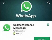 Фейковую версию WhatsApp скачали более 1 млн человек по всему миру