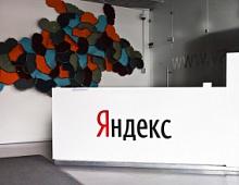 NYT: Яндекс мог использовать личные данные пользователей Facebook