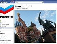 Facebook и Google Россию не упустят