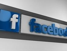 Facebook снова обновляет структуру рекламной кампании
