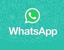WhatsApp пометит верифицированные бизнес-аккаунты