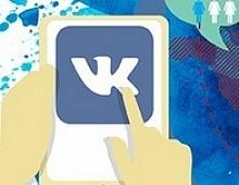 Инфографика: полная история социальной сети ВКонтакте