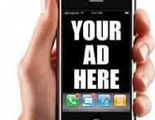Мобильная реклама: видео увеличивает вовлеченность