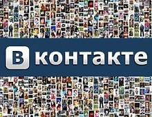 Какому счетчику должен довериться ВКонтакте?