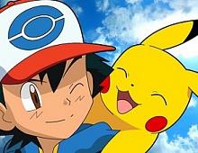 Планы на выходные: Pokemon Go