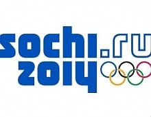 Олимпиада Сочи 2014: Жаркая. Зимняя. В Сети