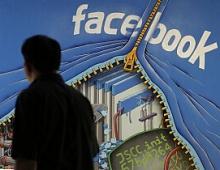 Facebook отчитался о новой утечке
