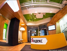 Яндекс тестирует сервис для поиска попутчиков