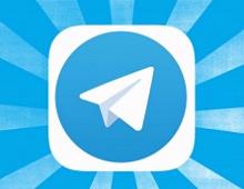 Telegram обратился в ЕСПЧ за помощью