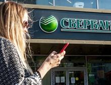 Сбербанк представил виртуального оператора связи «Сбермобайл»