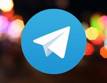 Аудитория Telegram в РФ не уменьшилась