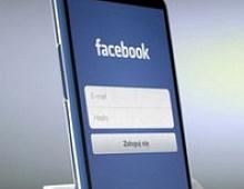 Facebook: отложите записи на потом