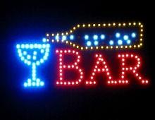 Социальный бар во всей красе