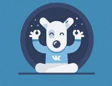 ВКонтакте и Dentsu Aegis представили CRM для соцсетей