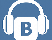 ВКонтакте можно официально скачивать музыку