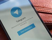 Telegram запустил несколько новых функций
