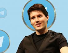 Telegram может начать продажу своей криптовалюты уже в июле