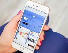 ВКонтакте позволил делиться отдельными фрагментами статей