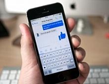 Хакеры распространяют вредоносные программы через Facebook Messenger