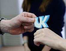 ВКонтакте добавил оплату за клики для всех рекламных записей