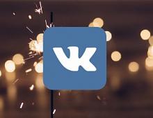 ВКонтакте стал самым доходным приложением App Store России за январь–май 2018