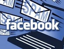 Facebook – всё тот же «ящик», но по-новому