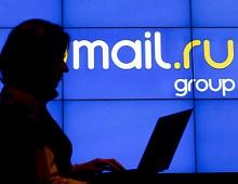 Mail.Ru Group раскрыл данные по аудиорекламе на своих ресурсах