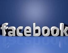 Как создать кнопку призыва к действию в Facebook