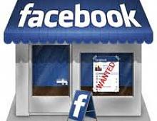 Facebook: размещаться нельзя отказываться