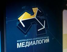 ВТБ приобрел контроль в сервисе «Медиалогия»