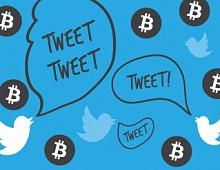 Twitter может запретить рекламу ICO и криптовалют