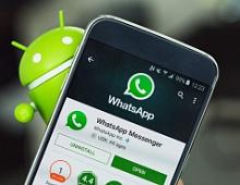 WhatsApp выпустил отдельное приложение для бизнеса