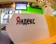 Яндекс начал переговоры о продаже Яндекс.Телефона
