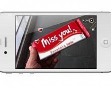 III Форум «Матрица рекламы»: Использование дополненной реальности в рекламе