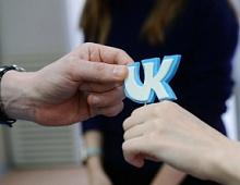 ВКонтакте тестирует новый рекламный блок
