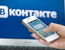 В чат-ботах ВКонтакте появились кнопки для быстрого ответа