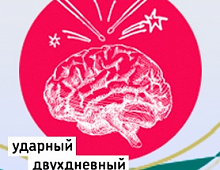 Проект ВОЛНА/Adindex приглашает на интенсив «Практическое медиапланирование»