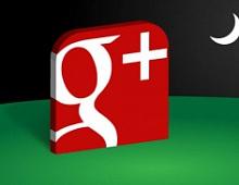 Посты из Google+ будут сохранены в архив