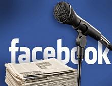 Facebook стал самой быстрорастущей медиакомпанией в мире