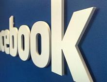 Facebook запустил два новых образовательных ресурса для маркетологов