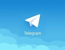 Аудитория Telegram приблизилась к рекордным показателям