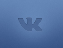 ВКонтакте наградил победителей VK Cup 2018